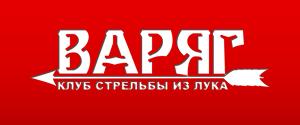клуб варяг москва официальный сайт стрелковый